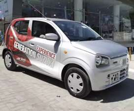 Suzuki Alto Now You Get On Easy Monthly Installment