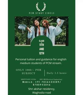 TUITION FOR PCM STUDENTS