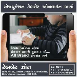 Use old tablets Android education use old mobile phone sell now