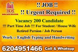 @ URGENT REQUIRED ( PART TIME WORKER)DATA ENTRY SMARTPHONE HANDWRITING