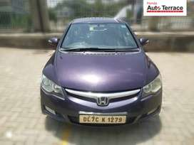 Honda Civic, 2008, Petrol