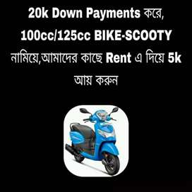 Attach your new showroom condition bike/scooty