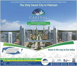 Capital smart city Islamabad 5 marla plot available