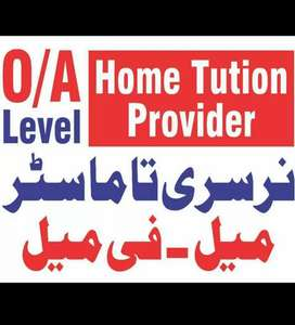 Sialkot Home Tuition