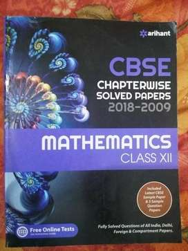 MATHEMATICS class 12 ARIHANT solved papers chapterwise