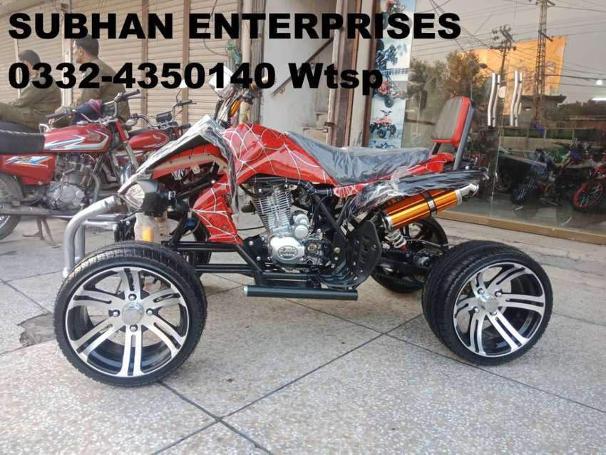 Original Low Profile 250cc Atv Quad 4 Wheels Bike With New Features 0