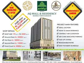 Shops available on installments