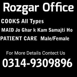 Required Male or Female COOKS MALE HELPERS PATIENT CARE