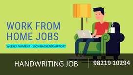 HANDWRITING JOB-PART TIME JOB