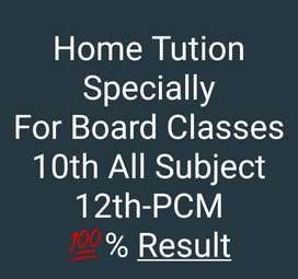 Home Tutions 6th to 12th-PCM