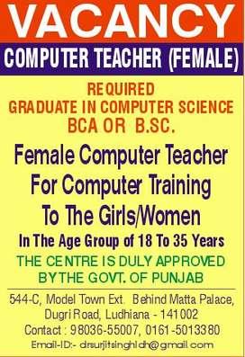 Wanted Computer Teacher for girls/women