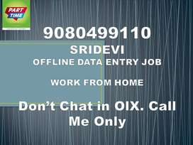 Earn Rs 15 000 Month Via Part Time Data Entry Jobs Looking Who Ready