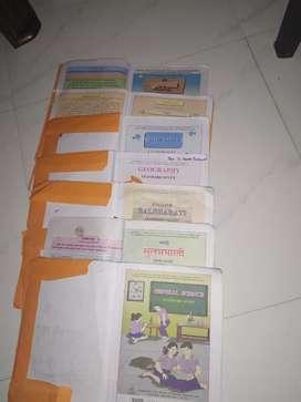 7 class Maharashtra board book & Digest