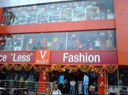 V-MART HIRING FRESHERS/EXPERIENCE CANDIDATES FOR OVERALL LOCATION