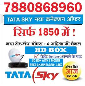 TATA SKY NEW BOX With 6 MONTH FTA PACK@Rs1450 only-TATASKY DISH AIRTEL