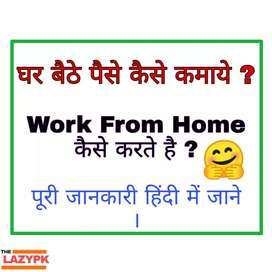 home based jobs good opportunity to earn 25k weekly