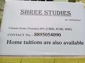 Shree Studies