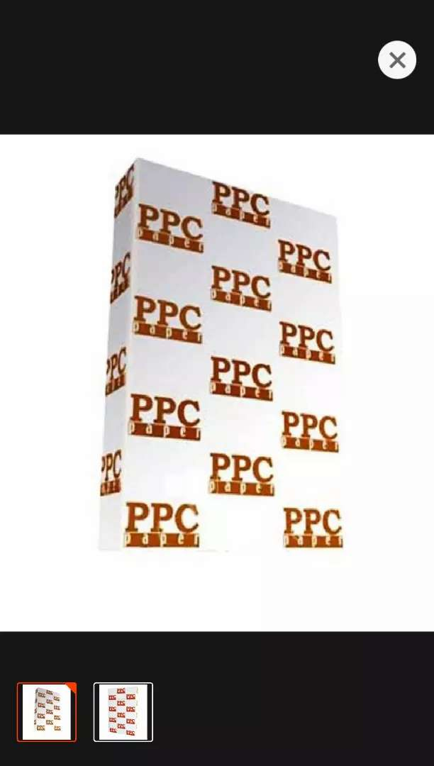 PPC printer papers 0