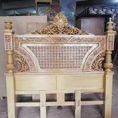 Abbasi Furniture