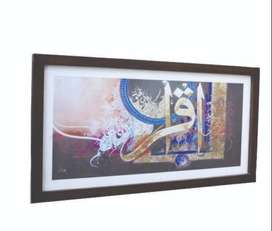 Calligraphy Painting Canvas Printed with wooden frame