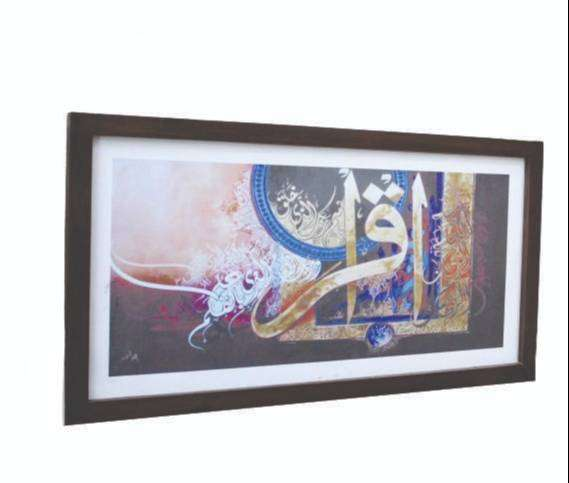 Calligraphy Painting Canvas Printed with wooden frame 0