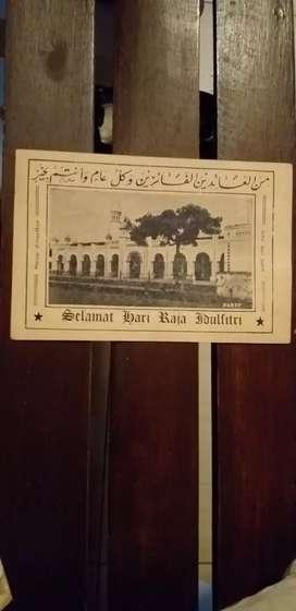 Kartu pos gambar masjid jamik / masjid al anwar kota pasuruan