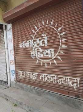 Commercial shop in Chander Nagar
