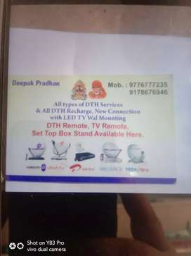 ALL DTH SALE AND SERVICE