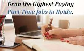 Part time or full time work from home jobs
