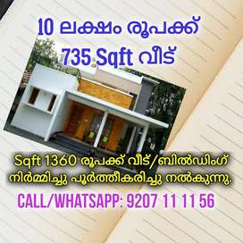 House/Building Construction Rs.1360/Sqft Full Finishing Work.