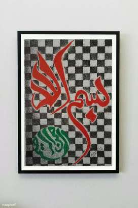 Calligraphy painting hand made size half sheet