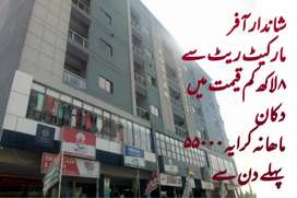 Urgent Sale shop  Lower than Market Price Business square Gulberg