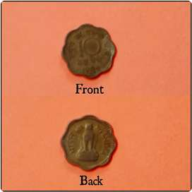 Indian currency ( year 1964)