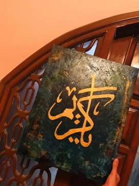 Calligraphy paintings #ORIGNAL #AFFORDABLE