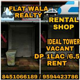 RENT 7.5 SHOP IDEAL TOWER NH ROAD