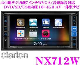CLARION NX-712W CARD SOFTWARE