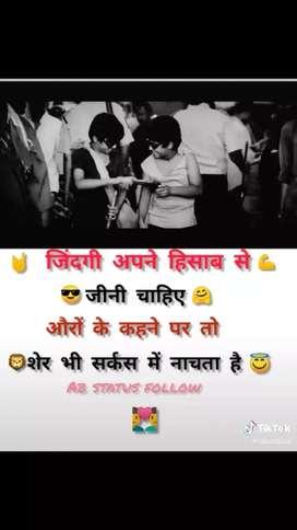 Gadi well condition hai koi kam nahi hai