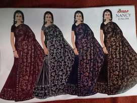New  fashionable GHARARA SAREE