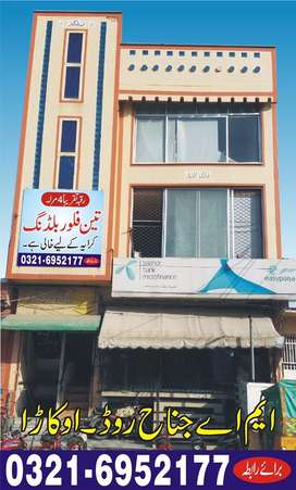 4 marla building jinnah road