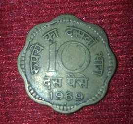 Old Indian 1969 coin