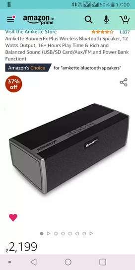 Brand new 'Amkette Boomer FX' box unopened