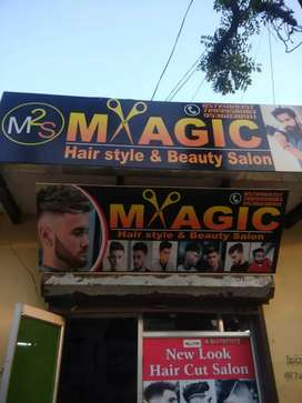 Men Hair Saloon ka Saman dena hai All Saman New hai.