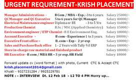 Manager Administrations - B Com / MBA – Exp.:-3 to 6 years