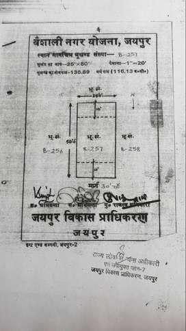 Residential plot in vaishali nagar