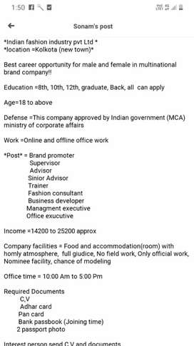 Vacancies still available