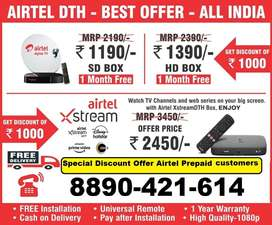 Best offer Airtel dth settop box new Connection hd\Sd box Xstream box