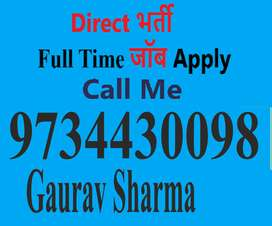 PVT Ltd Company  Vacancy full time JOB Apply Now Urgent Requirement  C