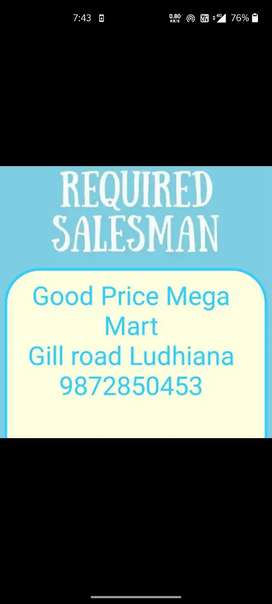 Need electrician at Good Price Mega Mart