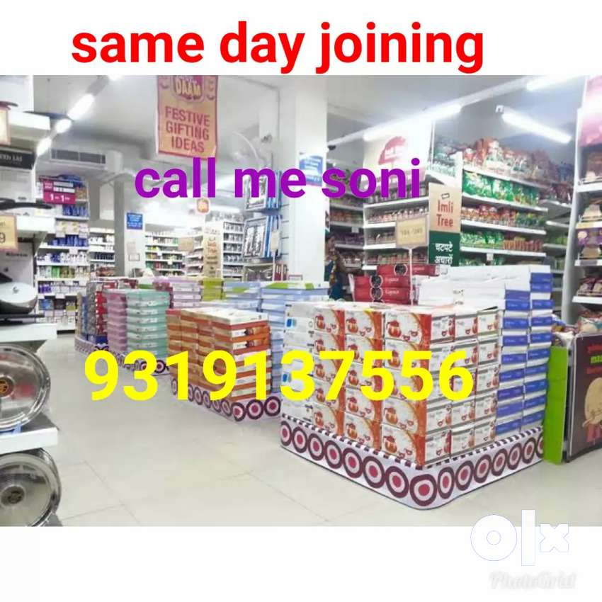 Full time jobs in Shopping mall 0