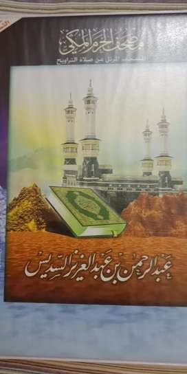 Complete set of Quran with translation